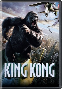 KING KONG MYSTERY BOX NEW ( CHOOSE YOUR SIZE DELUXE OR SUPER DELUXE)
